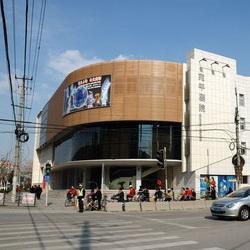 【上海宛平剧院演出信息|上海宛平剧院地址】