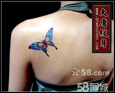 彩色蝴蝶纹身