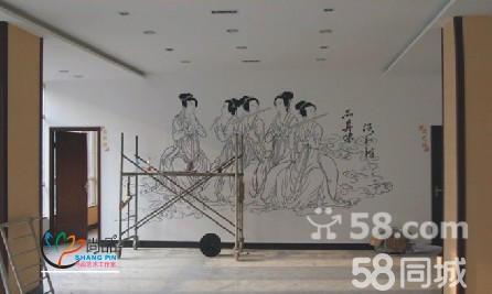 尚品墙面设计手绘工作室