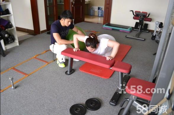 健网健身私人教练工作室