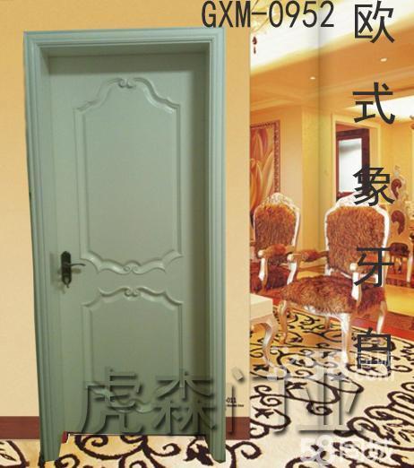 欧式门实木门原木门门套卧室门厕所门烤漆门房门室内门