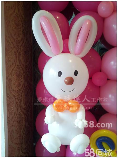 可爱小兔子气球造型