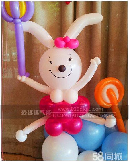 小兔子气球造型