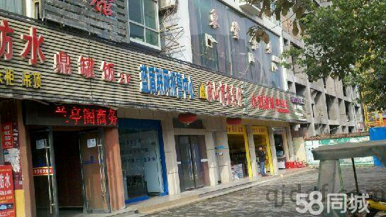 黔江区香怡鼎罐饭—58商街店铺图片