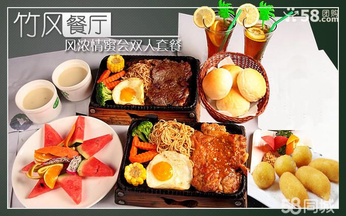 绿豆海带汤 茶位等,北京路繁华步行街 吃饭逛街一条龙 青青竹叶新