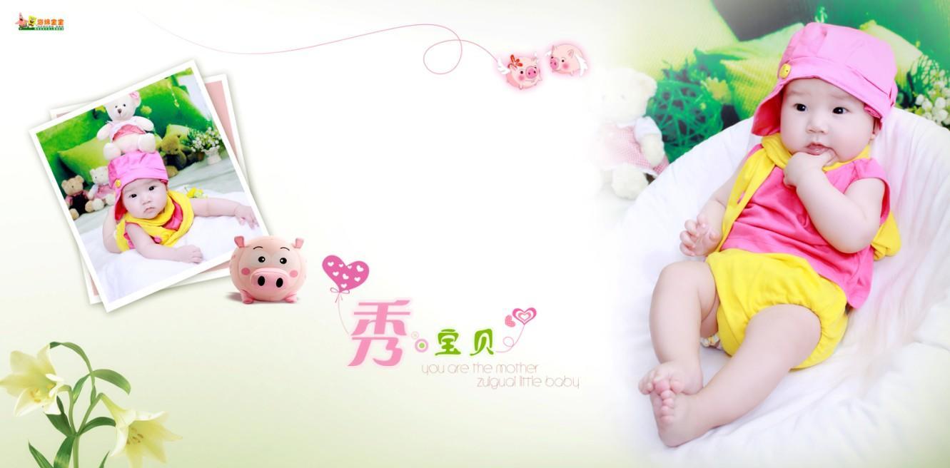 济南海绵宝宝儿童摄影馆