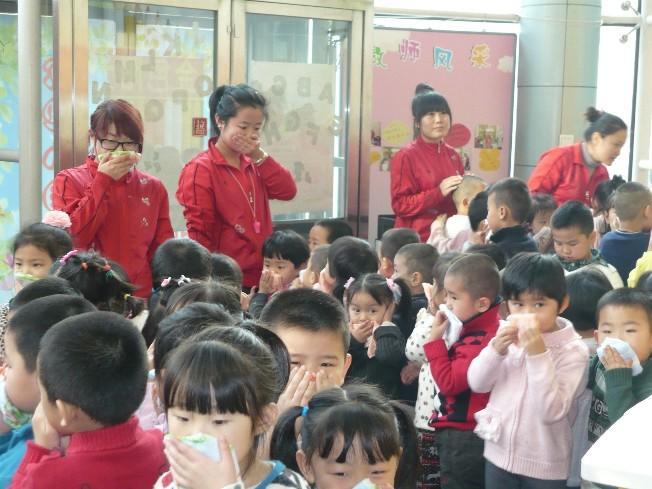 哈尔滨道外区金色阳光幼儿园