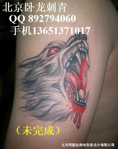 滴血狼头纹身