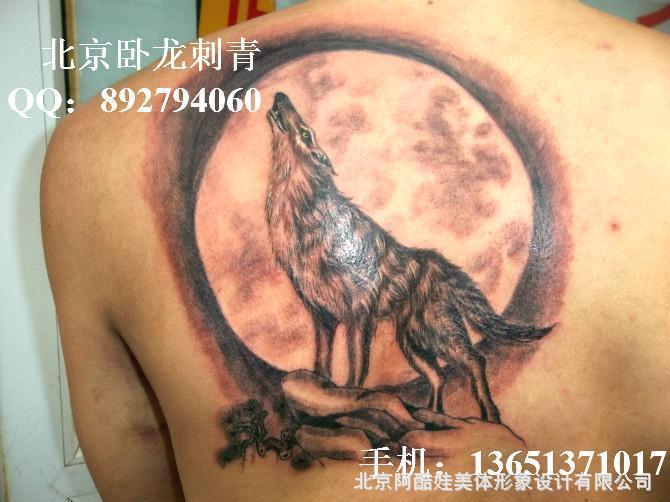孤狼望月纹身