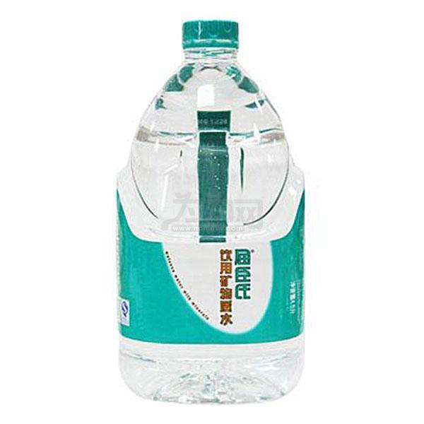深圳市泉润桶装水有限公司