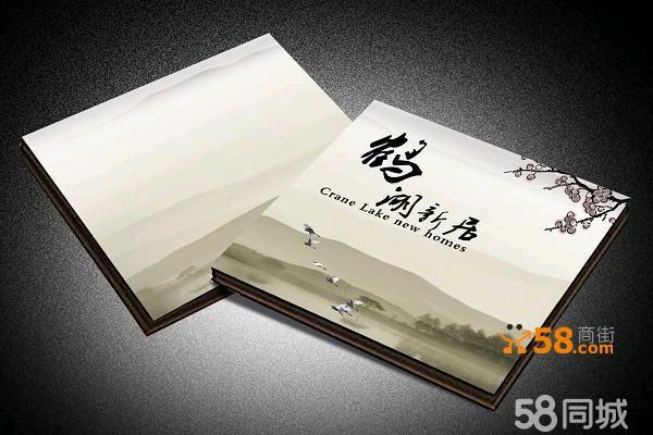 设计 补充说明    楠石文化-深圳专业书籍图片