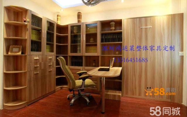 墙上书柜展示设计