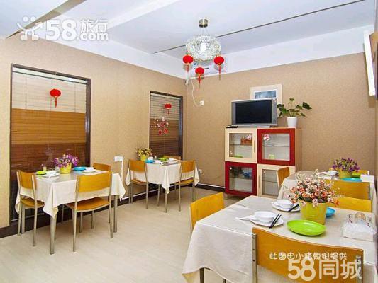 武汉阳光公寓温馨家庭房
