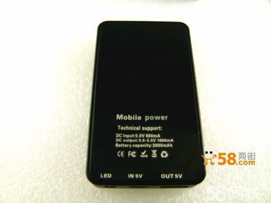 产品型号:PW960 产品容量:3000mAh 产品材质:ABS+亚克力板 规格尺寸:94.55513.5mm 充电模式:CC/CV 输入电压:5V 800mA 输出电压:5V 1000mA 产品包装:中性礼品彩盒 指示灯:三个电量指示灯、一颗高亮LED照明灯 电池寿命:聚合物锂电池 持久耐用,充放电循环次数500次 产品特点: 1、采用USB端口输出,即插即用 2、使用A品安全放心的聚合物锂电池 3、具有容量充足、循环充电次数高等特点 4、产品内部智能控制电路的多重保护(充电控制、充电保护、放电保护