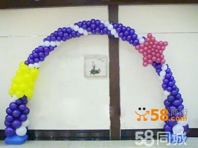气球链制作方法图解