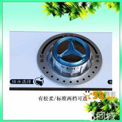 小天鹅迷你双桶洗衣机xpb45小洗衣机可脱水