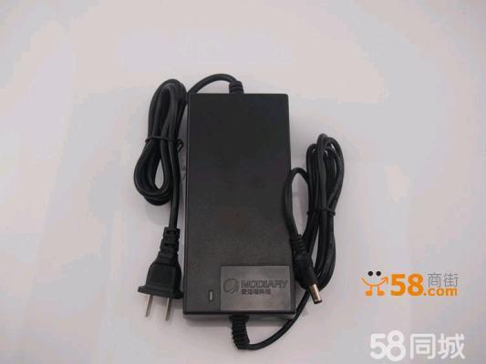 电动锂电池充电器36v2a(麦迪瑞品牌)