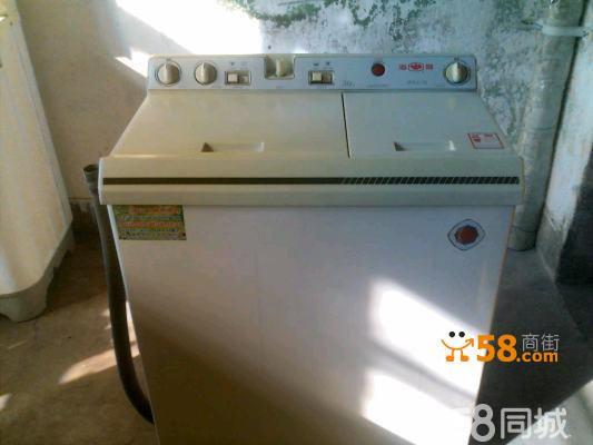 二手海棠洗衣机—58商家店铺