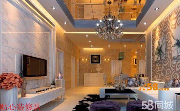 厨卫改装,水电路安装, 旧房粉刷等装饰服务项目        联 系 人:刘