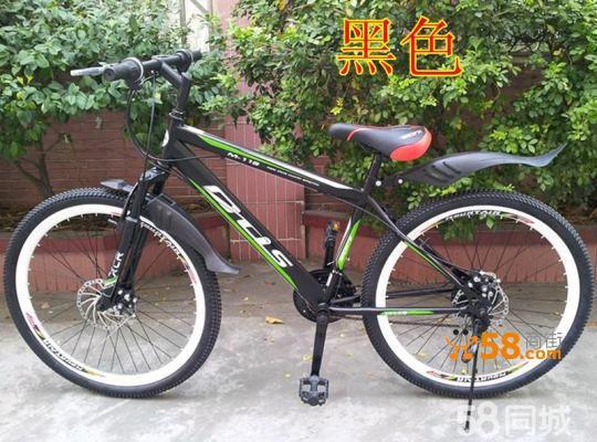 奥迪斯m-118山地车 自行车