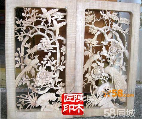 剑川木雕窗—58商家店铺