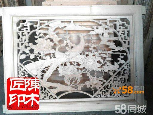 木雕门头窗—58商家店铺