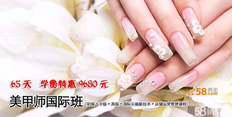 新娘 美甲 图片 图片 韩 式 新娘 美甲 图片 图片