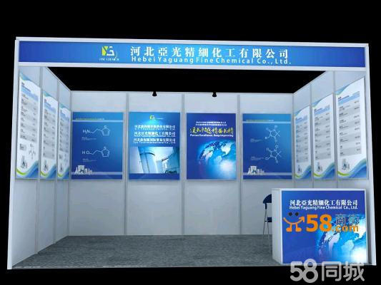 标准展位版面展览设计设计制作安装