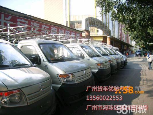 带助力转向长安神骐广州价格只需38800高清图片