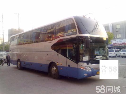 宇通客车(61座)[豪华大巴士]—58商家店铺