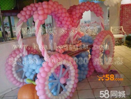 气球大树造型图解