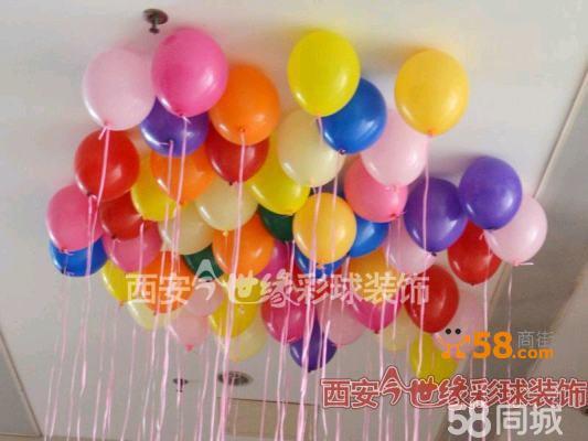 北京氦气球装饰_店铺气球布置效果图-店门气球装饰图片步骤_店面门头气球装饰 ...
