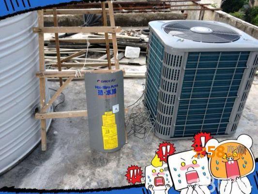 华帝太阳能热水器结构图
