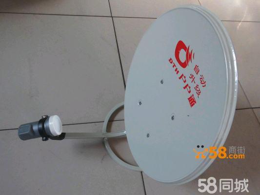 太原卫星锅 无锅天线 移动电视机顶盒