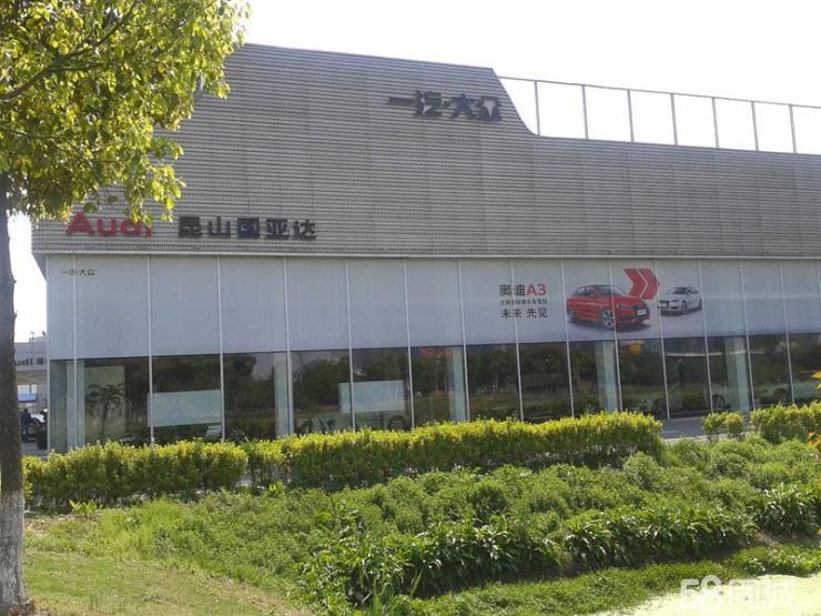 昆山国亚达奥迪城市展厅