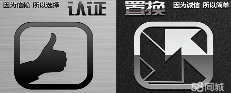logo 标识 标志 设计 矢量 矢量图 素材 图标 740_300