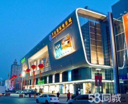 北京万达国际电影城天通苑店