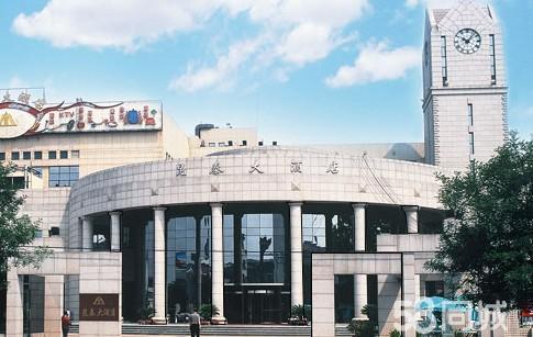 北京昆泰大酒店
